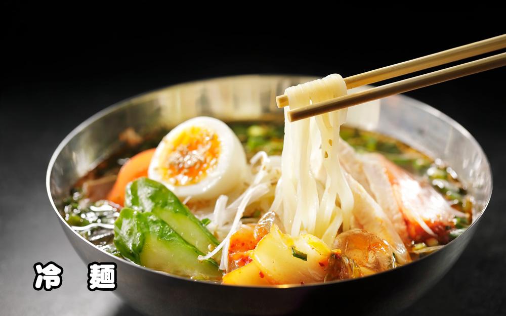 焼肉の虎 冷麺